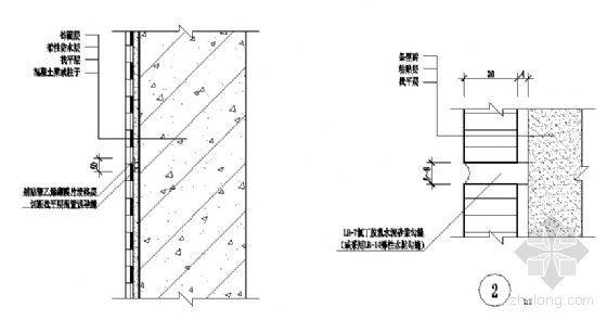 混凝土外墙构造图、条砖构造层次图