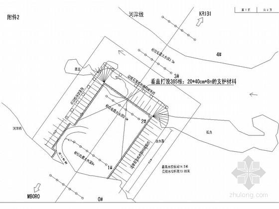 桥梁深水桩基木桩土围堰专项施工技术方案(50页 附大量CAD设计图)