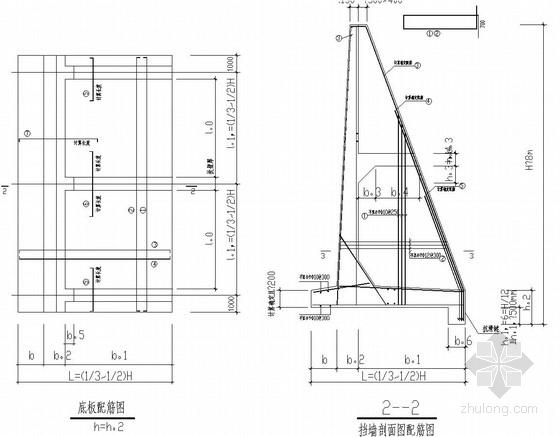 边坡钢筋混凝土扶壁式挡土墙支护施工图