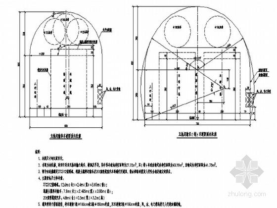 [四川]铁路双线隧道辅助坑道施工图42张(斜井横洞平导)