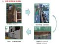 提高消能减震阻尼钢梁安装一次合格率