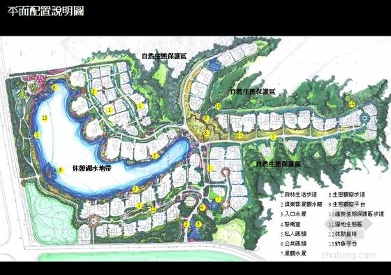 [南京]豪华别墅区景观设计
