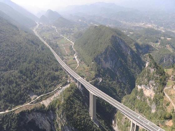 高速公路工程预制梁场建设方案(附CAD图 中交)