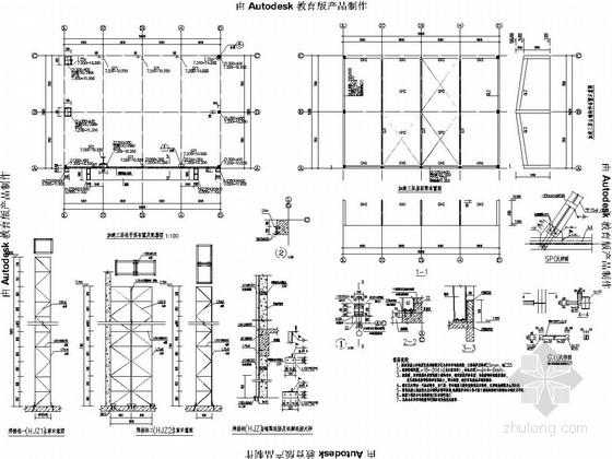 艺术楼室内加钢梯及屋顶钢结构施工图