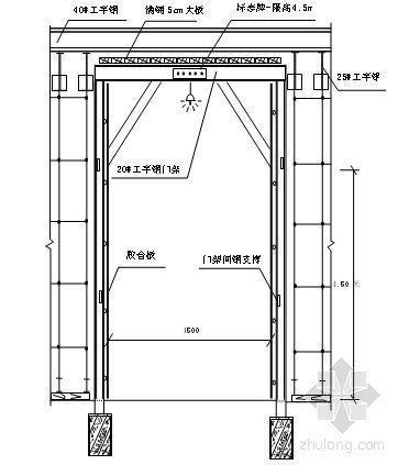 南京某多层办公楼施工组织设计