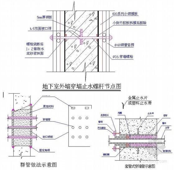 [湖南]剪力墙结构高层住宅楼施工组织设计