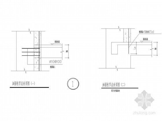 通用柱补强加固节点构造详图