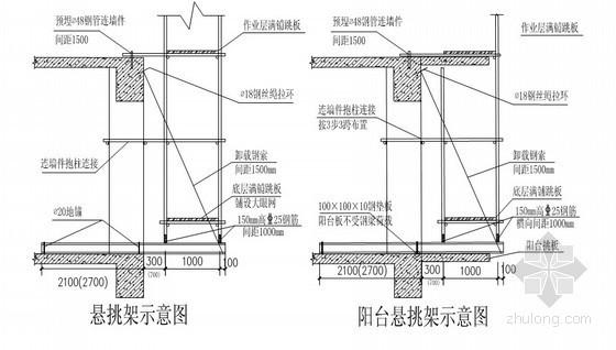[北京]酒店工程工字钢悬挑脚手架施工方案