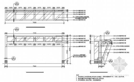 某车库玻璃雨棚结构设计图