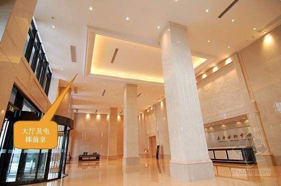 大厅及电梯前室