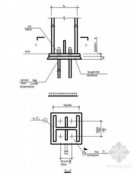 钢结构节点详图之柱脚