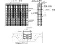 [湖南]小学新建工程承插式支模架专项施工方案(62页)