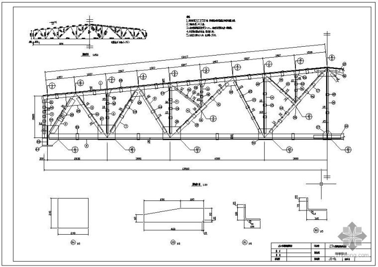 [学士]某27m梯形钢屋架结构设计图