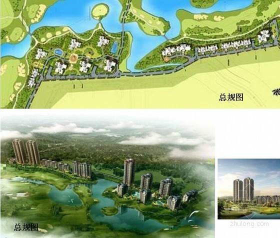 [重庆]城市新区地块可行性研究报告107页(市场分析)