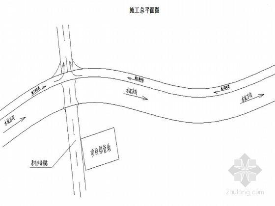 河道清淤治理工程与桥梁工程施工组织设计(2014年)