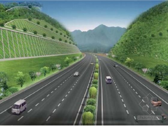 [河南]京港澳高速公路路基双侧拼宽不均匀沉降的控制方法报告28页