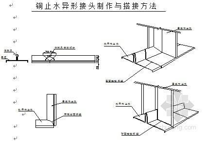 某大型水闸加固扩建施工组织设计