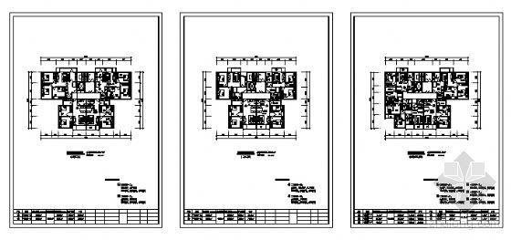 板楼住宅建筑标准层平面图(三个)