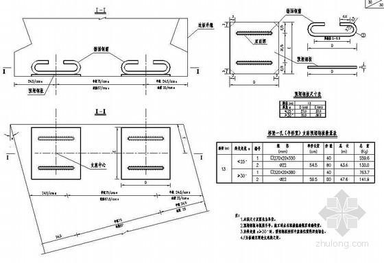 13m预制空心板上部支座预埋钢板布置节点详图设计