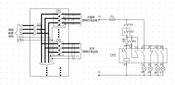 XCPS控制保护开关二次图-建筑电气施工图-土木资料网