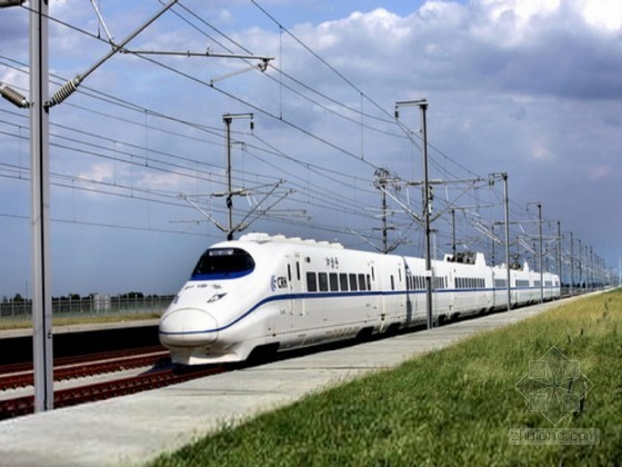 机场城际铁路工程施组设计(U型槽 隧道)