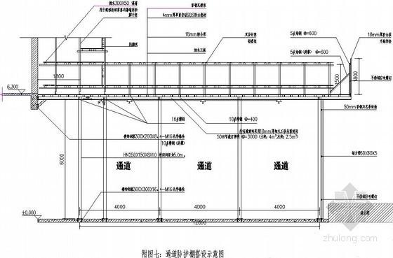 [浙江]幕墙工程外脚手架搭设施工方案(附计算书)