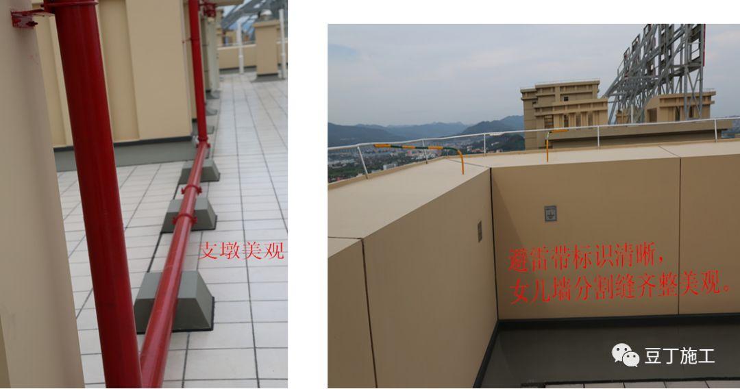 结构、装修、水电安装施工工艺标准45条!创优就靠它了_36