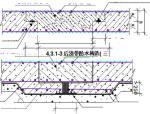快递公司智能分拣基地变电所建筑结构全套图