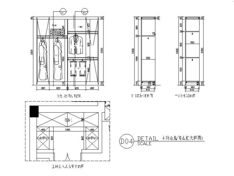室内家装节点图_4