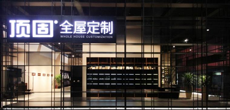 2016广州国际建筑装饰博览会顶固全屋定制展会_3