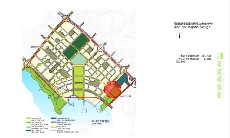 [广东]深圳某hospital建筑设计方案文本(pdf+80张)_7