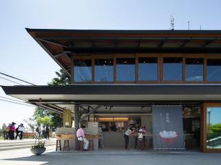 日本高尾山服务中心