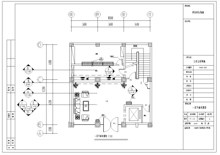绣湖春天酒店包厢层施工图及效果图(含19张)