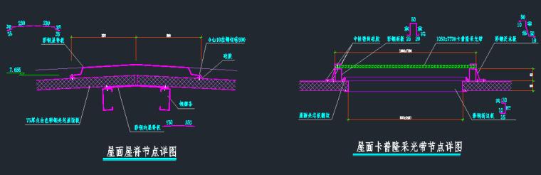 彩钢节点详图_4