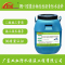 广东双虹防水PB-1聚合物改性沥青PVC防水涂料价格双虹厂家直销