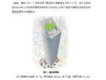 广州某超高层第二高楼建筑钢结构工程施工组织设计