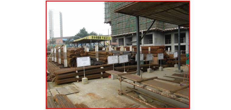 建筑工程施工现场质量标准化管理标准(合集)