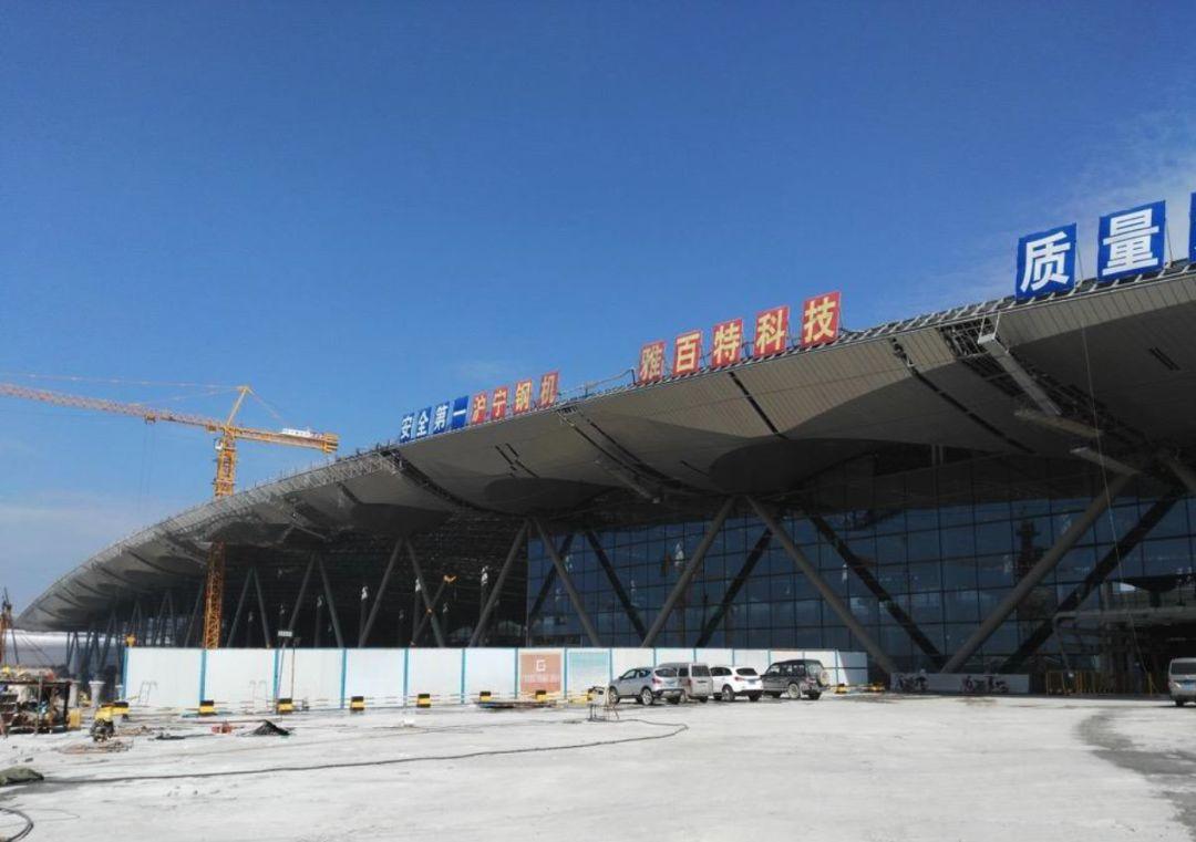 漫谈金属屋面的建筑设计应用(1)——广州新白云国际机场航站楼_34