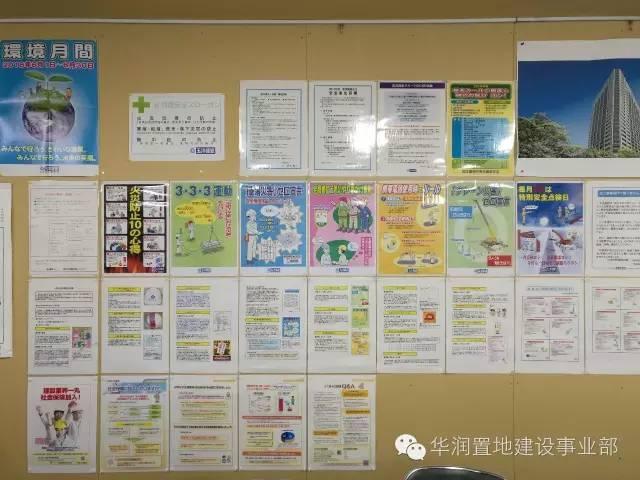 大量图片带你揭秘日本建筑施工管理全过程,涨姿势!_20