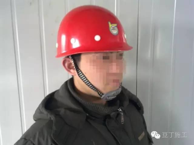 施工安全,從頭做起,正確佩戴安全帽的方法_4