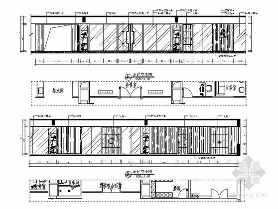 [武汉]现代矿业集团办公楼装修图(含效果)走道立面图