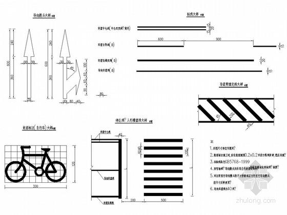[河北]城市主干路交通工程施工图设计52张