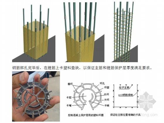 [广东]框架结构清水混凝土专项施工方案(多图)