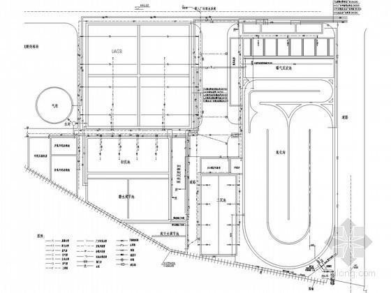 uasb处理工艺图资料下载-[山西]30000吨每年柠檬酸盐工程废水治理项目图纸(UASB工艺)
