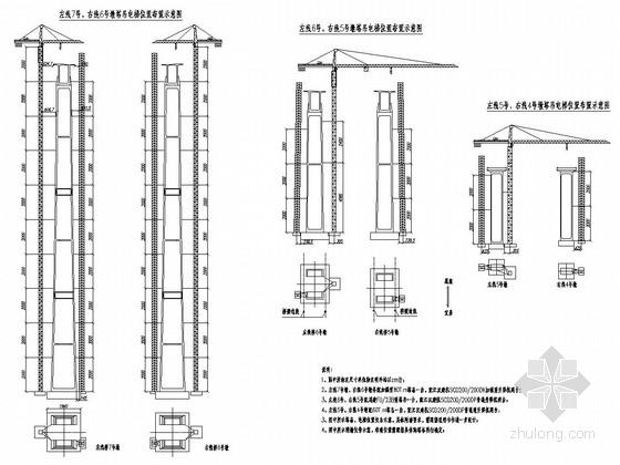 u梁模板设计资料下载-特大连续刚构桥梁施工方案设计图(30张)