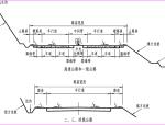 道路工程图课件PPT