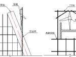 安园综合服务楼工程钢结构施工组织设计方案(共33页)