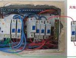 开关电源常见故障检修方法,男人必备技能!