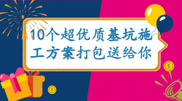 韦德娱乐1946老虎机_默认标题_官方公众号首图_2018.03.22.png