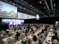 BAU Congress China 2017中国国际建筑科技大会